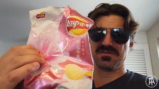 Weird Chinese Convenience Store Snacks | Whoa! That's Weird