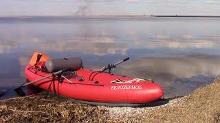 Река для рыбалки в ставропольском крае левого притока западного маныча