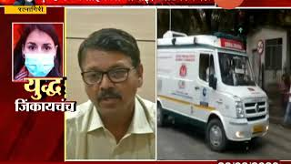 Ratnagiri Dr`s On 108 Ambulance Mobile Number Not Reachable