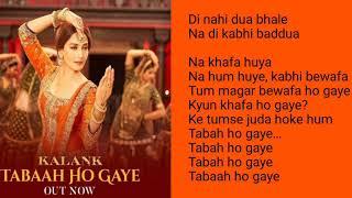 Tabah Ho Gaye Lyrics Kalank Madhuri Dixit Shreya Ghoshal Pritam