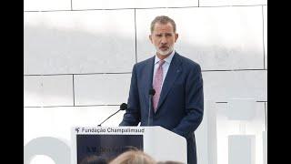 """Palabras de S.M. el Rey en la inauguración del """"Botton-Champalimaud Pancreatic Cancer Centre"""", junto a Su Excelencia el Presidente de la R"""