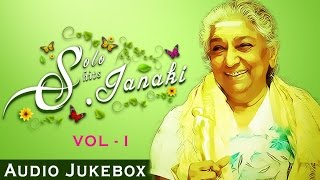 S Janaki Malayalam Hit Songs Jukebox   Top 10 Best Solo Hits of Janaki Amma