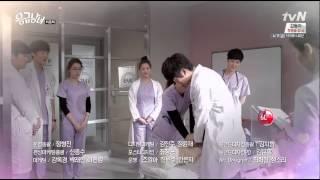 [NGED]急診男女응급남녀EmergencyManandWomanEP21