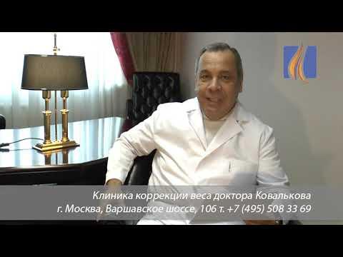 , title : 'Доктор Ковальков о сыре и меде, о сыре и вине'