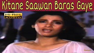 Kitane Saawan Baras Gaye || Anuradha Paudwal || Bees Saal Baad || Dimple Kapadia, Mithun Chakraborty