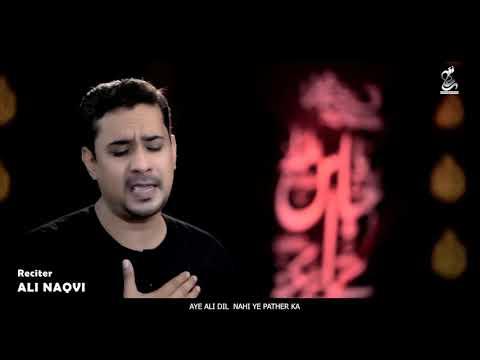 Yaad Abbas