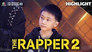 มิกซ์ BORAX | Audition | THE RAPPER 2