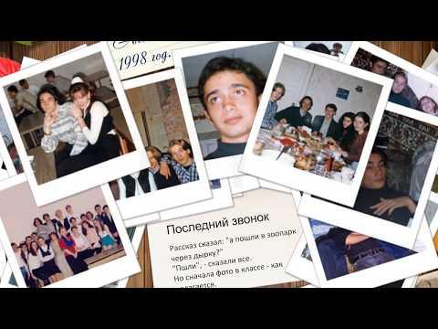 """Лицей ДГТУ 18 """"А"""""""