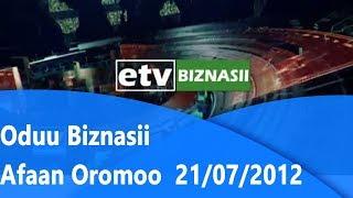Oduu Biznasii Afaan Oromoo  21/07/2012 |etv