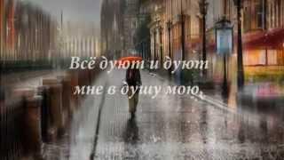 Айрин Зэд СПЛИН