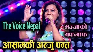 The voice of Nepal मा अासाम की चर्चित गायिका Surekha Chhetri || आसामकी अन्जु पन्त  || Mazzako TV
