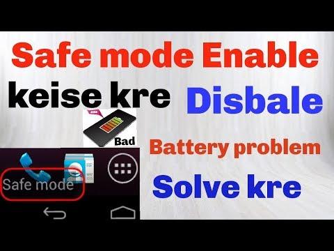 Download Lenovo K8 Plus Safe Mode Enable Disable Kaise Kare How T