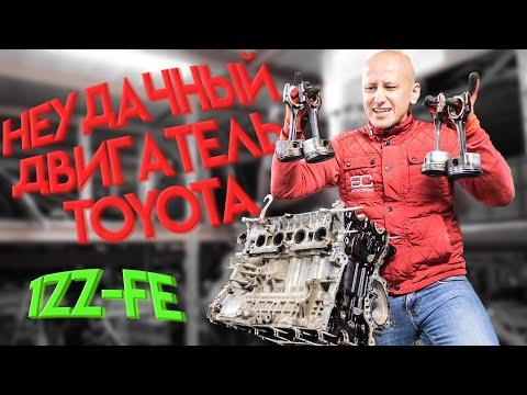 Фото к видео: Что не так в двигателе Toyota 1ZZ-FE ??? Почему он ел масло литрами?