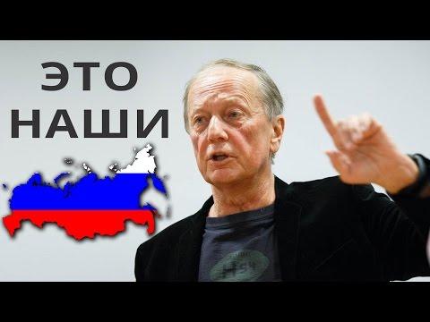 , title : 'Наша соображалка: неформат мышления! Михаил Задорнов'
