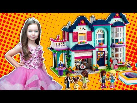 Лего френдс Дом семьи Андреа | Lego friends Andrea