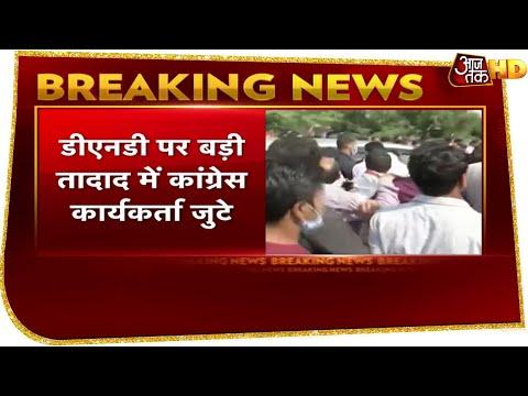 Priyanka-Rahul Gandhi Hathras के लिए रवाना, Congress कर्यकर्ताओं की भीड़ से DND पर जाम | Breaking
