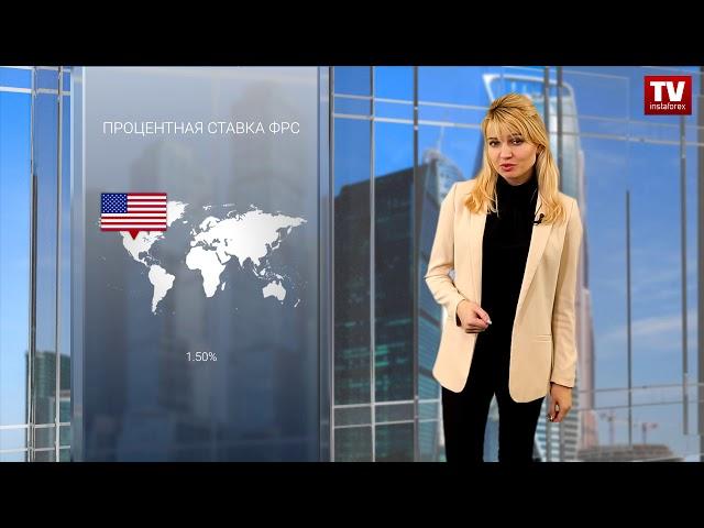 Доллар США вновь под давлением политической неопределенности