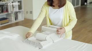 2018年【象印 烘被機】功能影片 (完整版)