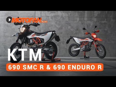 Vídeos de la KTM 690 SMC R