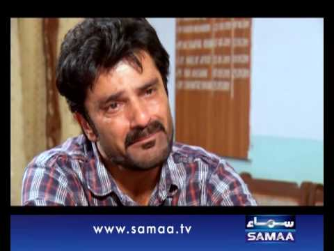 Wardaat, Dec 04, 2013