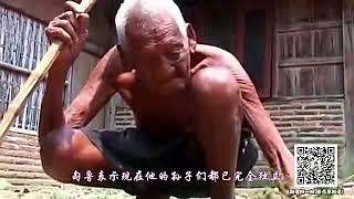 震精了!世界最长寿老人已145岁 国语流畅