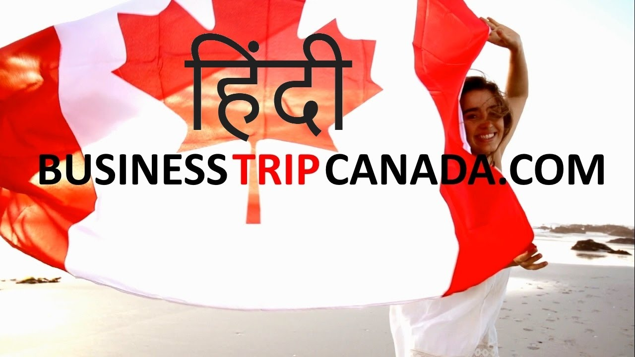 Business trip tour to Canada Guide from India hindi