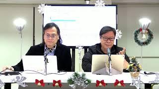 黃毓民 毓民踩場 181127 ep1044 p1 of 3 長毛屌票 令選民對泛民更反感