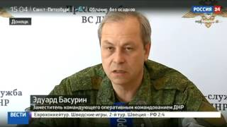 Украина: Донбасс: боевые действия 12 февраля