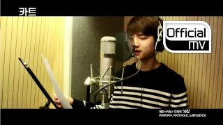 Exoplanet, D.O (Do Kyungsoo) - Crying Out (Scream) (Cart OST) Music Video