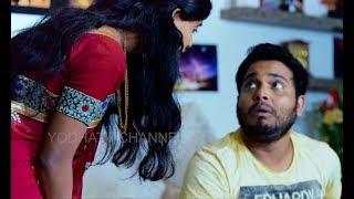 Muddula Mogudu - Latest Telugu Comedy Web Series || Getup Srinu