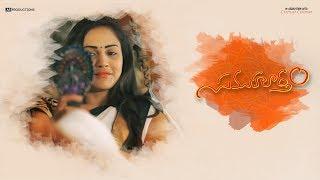 Sumuhurtham Telugu Short Film