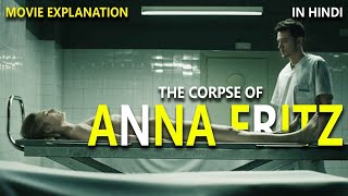 THE CORPSE OF ANNA FRITZ (2015) | FULL EXPLAINED IN HINDI | SPANISH HORROR MOVIE