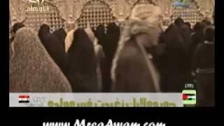 تحميل و مشاهدة غرد الطير - اباذر الحلواجي.ram MP3