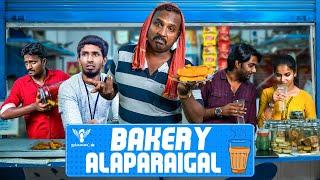 Bakery Alaparaigal #Nakkalites