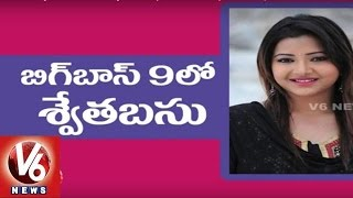 Swetha Basu got Salman Khan's Bigboss reality show offer - Tollywood Gossips