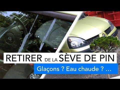 Comment retirer de la sève de pin facilement (glaçons ? eau chaude ? autre…) comment enlever la résine sur une voiture ? - 0 - Comment enlever la résine sur une voiture ?