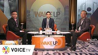Wake Up Thailand 17 กันยายน 2562