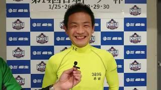 第14回日本トーター杯【優勝】平田 忠則選手
