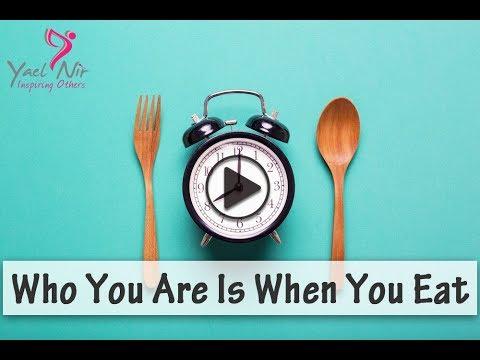ההרצאה השניה בסדרה- מי שאתה הוא מתי אתה אוכל