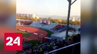 """""""Енисей"""" проиграл первый матч на домашнем стадионе - Россия 24"""