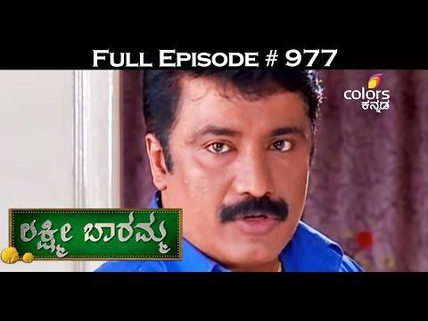 Lakshmi-Baramma--7th-April-2016--ಲಕ್ಷ್ಮೀ-ಬಾರಮ್ಮ--Full-Episode