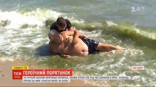 В Одесской области 15-летний школьник спас мужчину, у которого в море случился инсульт