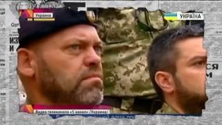 Как российские телеканалы освещали День независимости Украины — Антизомби, 26.08