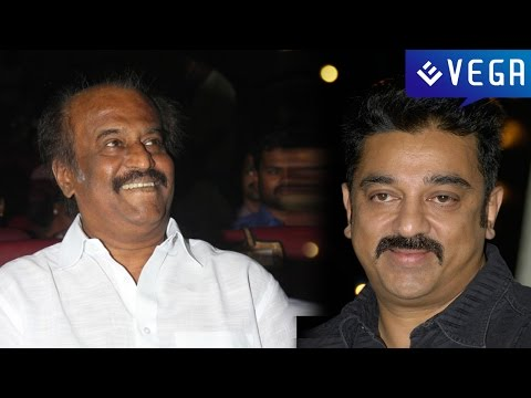 Kamal Haasan on Rajinikanth in Politics! : Latest Tamil Film News