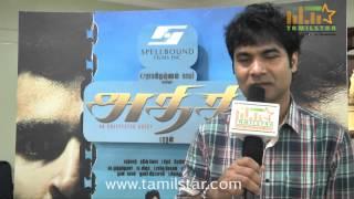 Nikesh Ram at Athithi Movie Team Interview