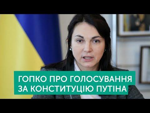 Голосування за зміни до Конституції РФ та