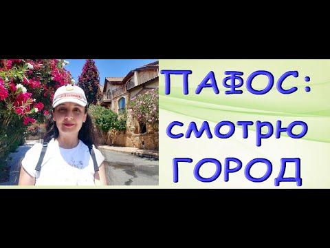 "КИПР,Пафос:ТЦ ""КИНГС АВЕНЮ МОЛЛ"".Kings Avenue Mall,Prehistoric Treasures,Paphos,Cyprus.Июль 2021."