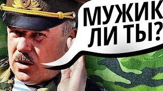 Топ10 Причин НЕ СЛУЖИТЬ в Армии!