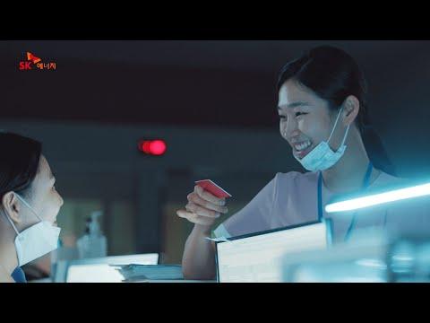 성령  'SK에너지 오일로패스' CF
