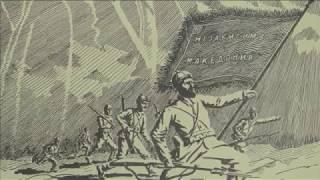 МК емигрантски револуционерни организации (епизода 17)